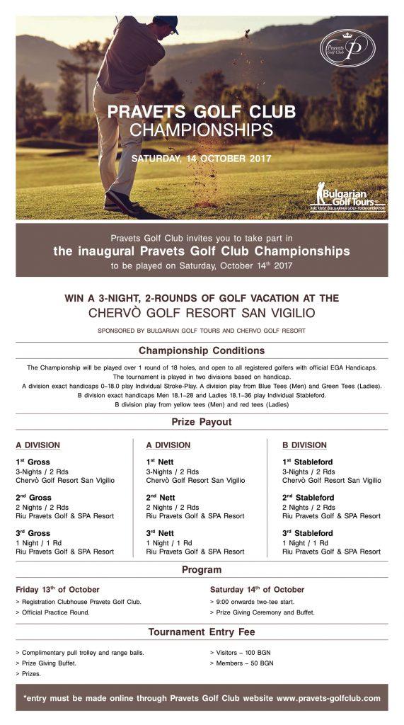 PGC-BG-Golf--Invitation-2017---EN