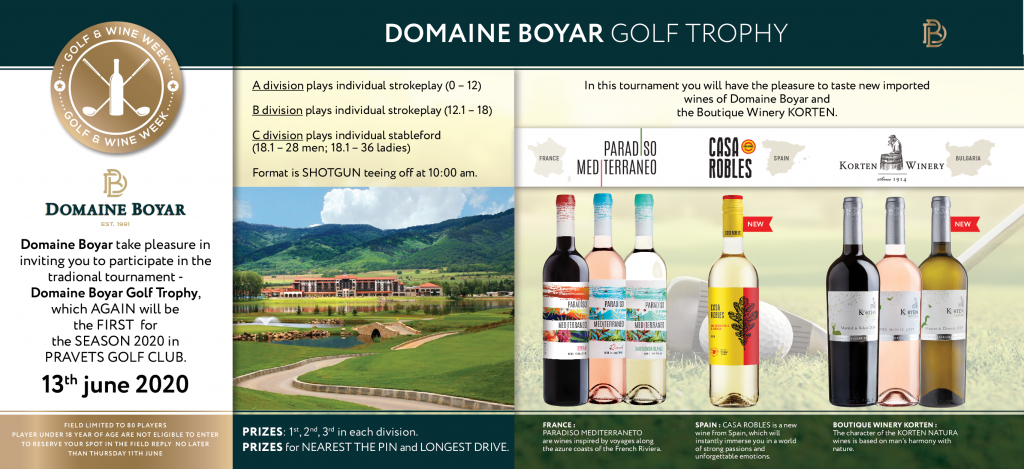 DB-Golf-Trophy-invitation_EN_2020