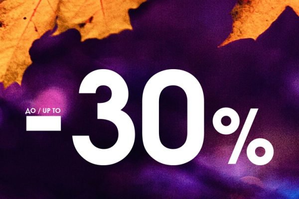 PGC - Autumn SALE 2018-SITE II - Background