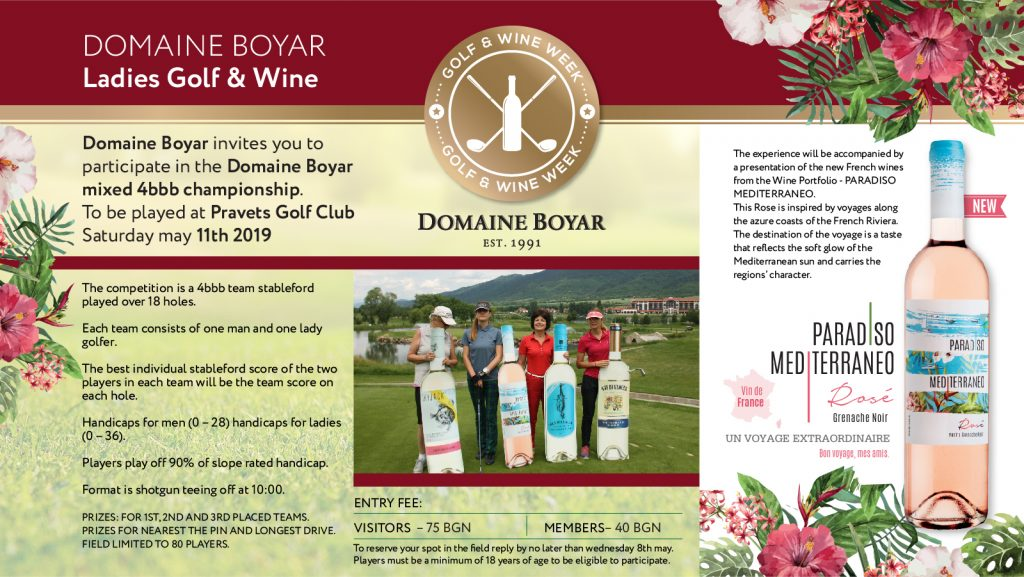 Ladies Golf&Wine2-ENG