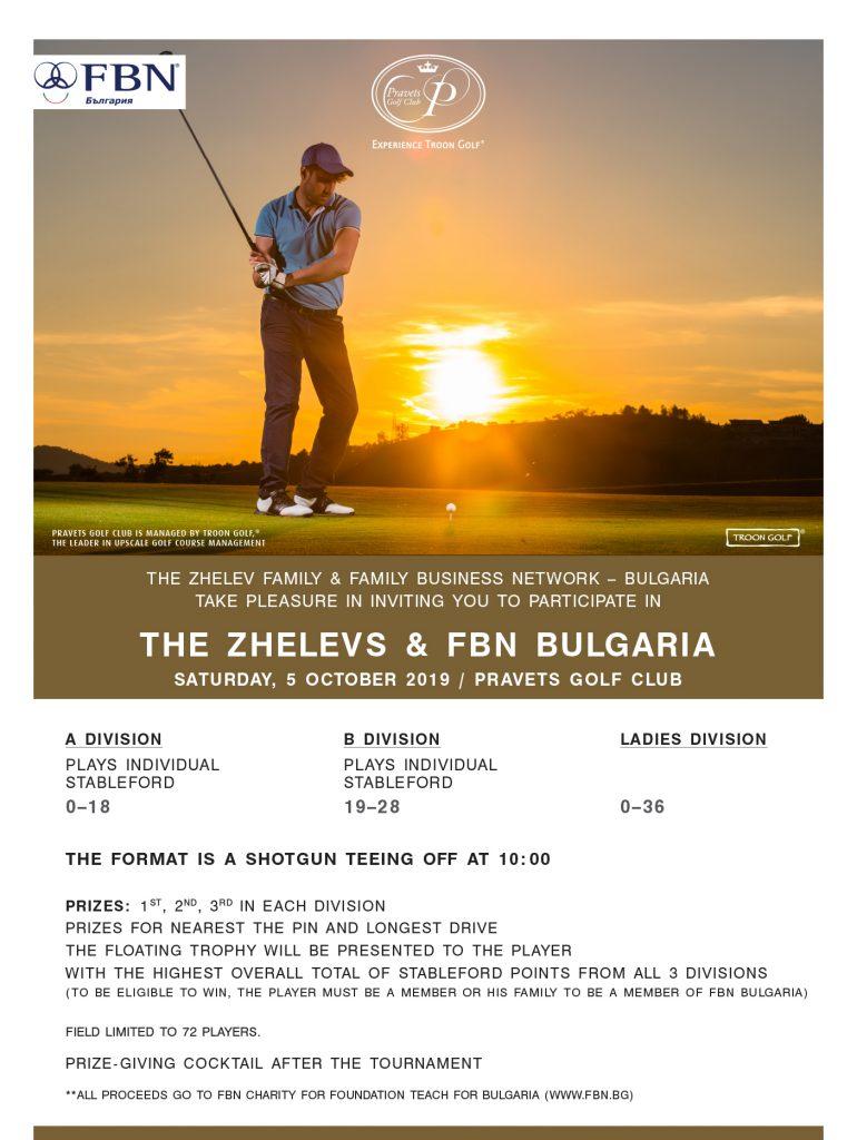 OK PGC - PGA 2012 - Outdoor - 12x4 m_2