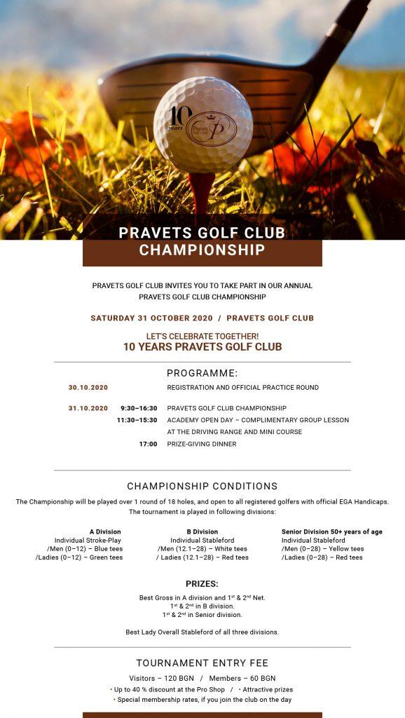 PGC - 10Y - Invitation 2020
