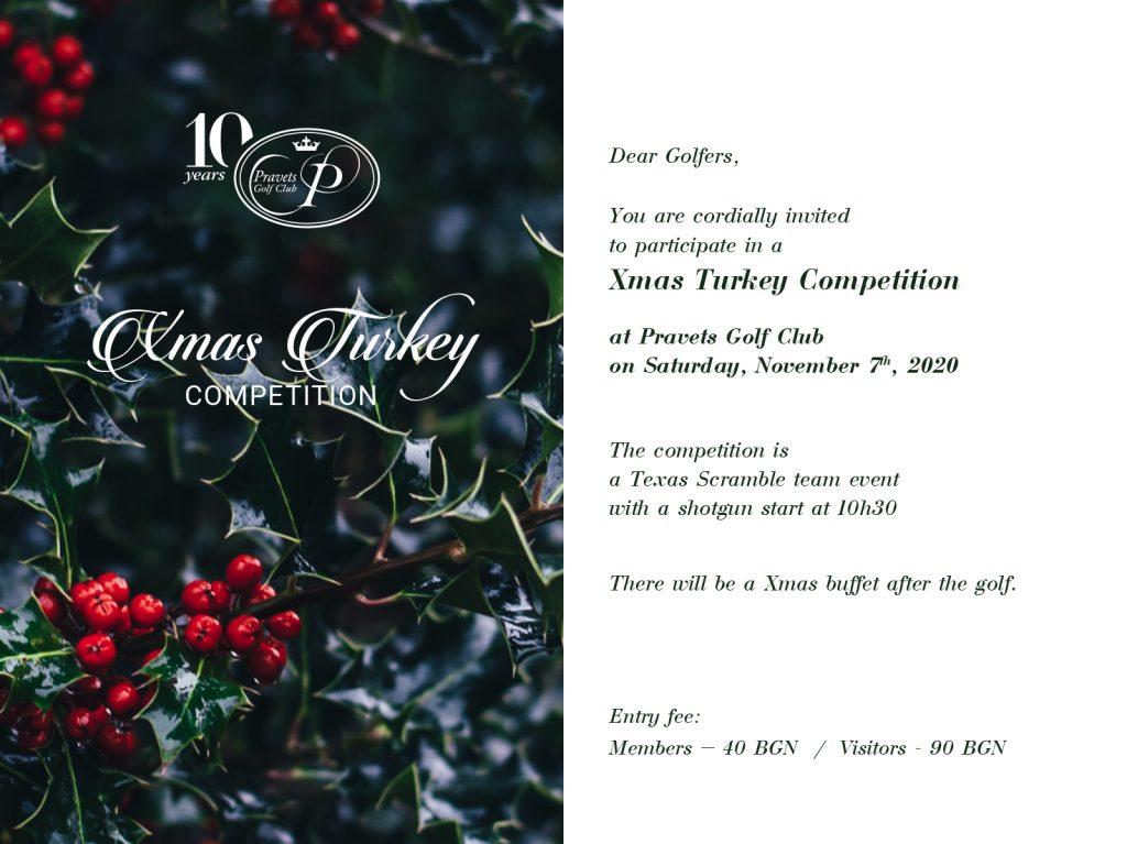 PGC - XMAS TURKEY COMPETITION 2020